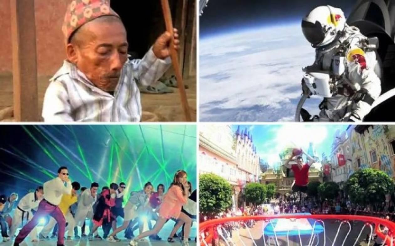 Βίντεο: Τα πιο εντυπωσιακά ρεκόρ Guiness του 2012