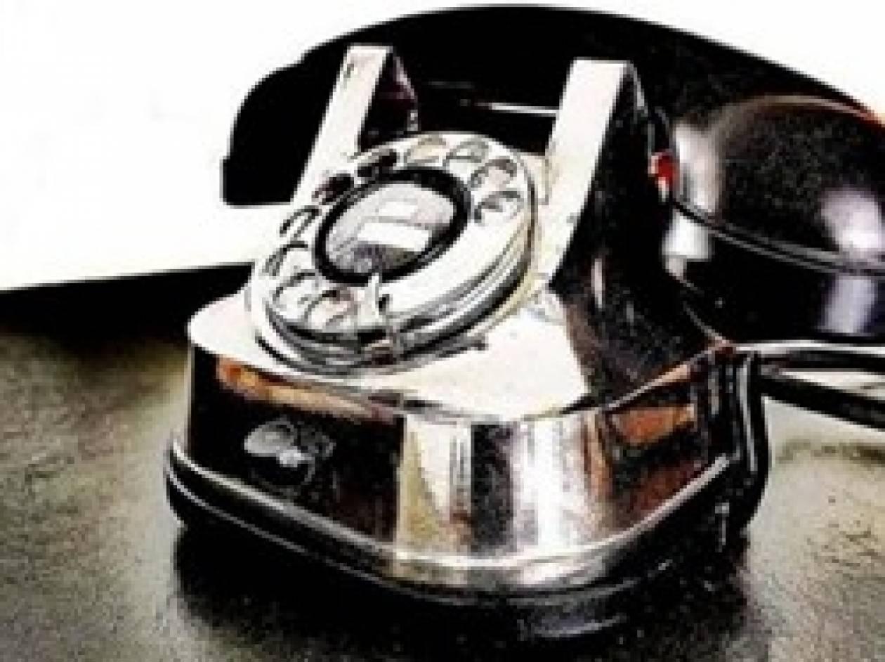Οι πιο περίεργες τηλεφωνικές φάρσες