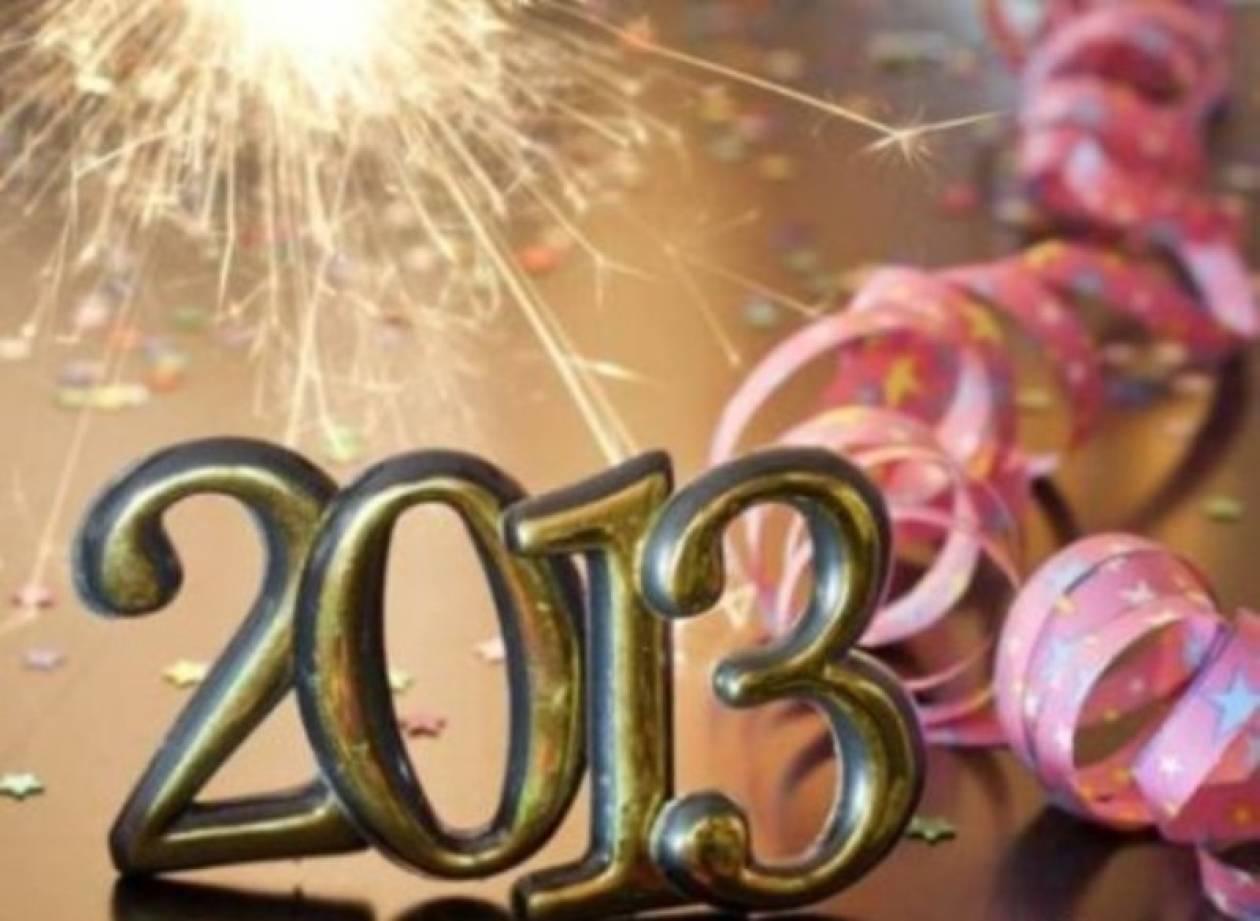 Τα πιο απίστευτα και ασυνήθιστα έθιμα της Πρωτοχρονιάς