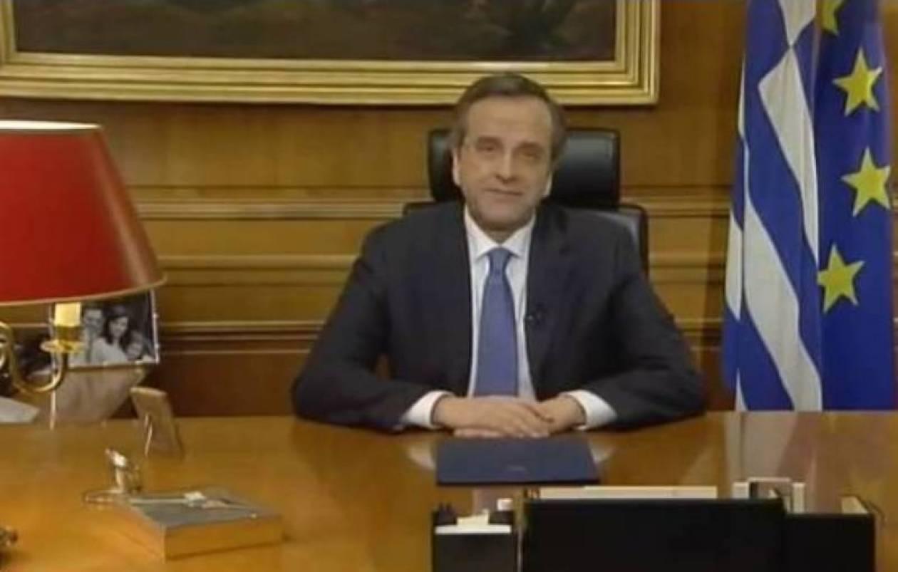 Βίντεο: Το πρωτοχρονιάτικο μήνυμα του Αντώνη Σαμαρά