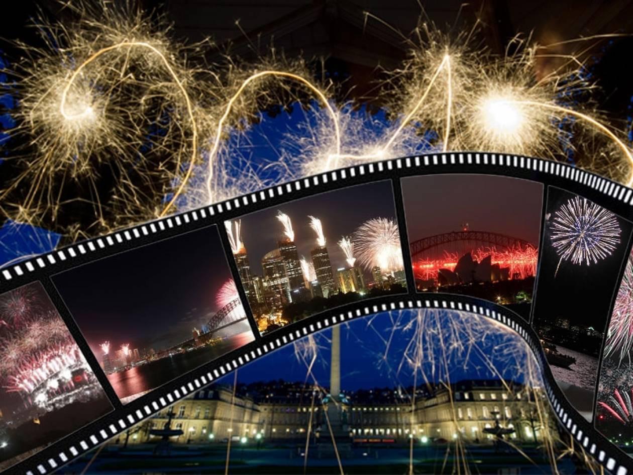 Οι πρωτοχρονιές του κόσμου!