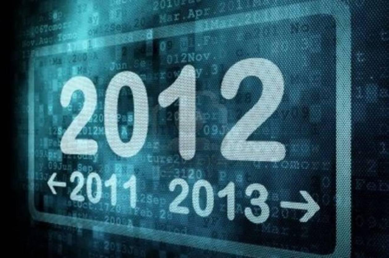 Ανασκόπηση 2012: Όλα τα αθλητικά γεγονότα που σημάδεψαν τη χρονιά!