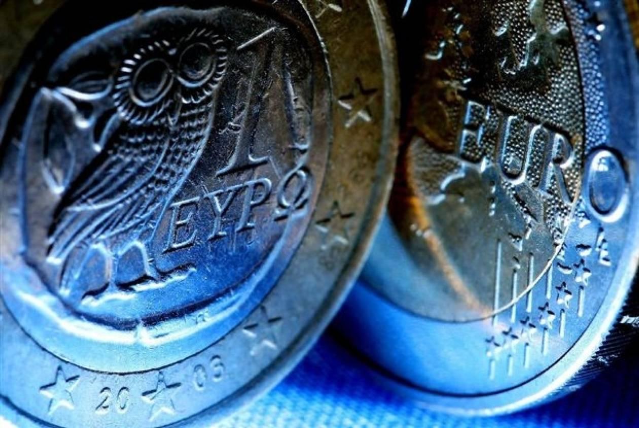 Tο ευρώ διαμορφώνεται στα 1,3352 δολάρια
