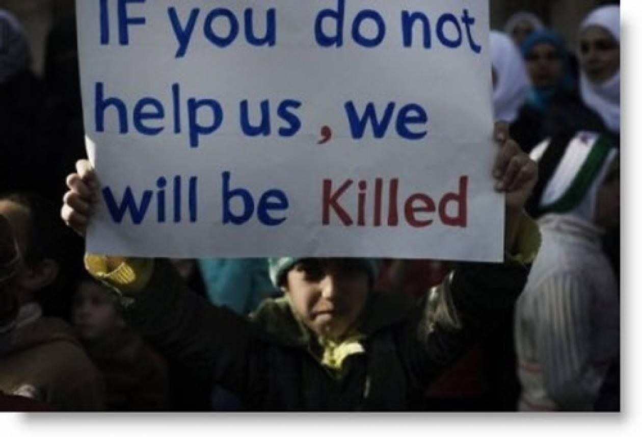 Φρίκη-Έντεκα παιδιά σκοτώθηκαν από επίθεση με ρουκέτες