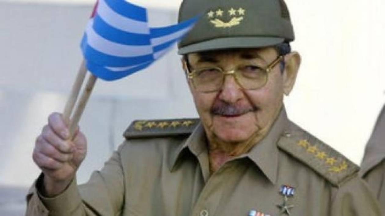 Ιστορική ημέρα για την Κούβα