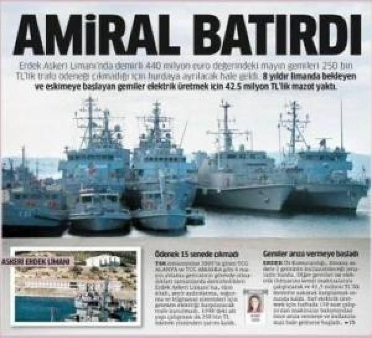 Star: Σε τραγική κατάσταση τα ναρκοθηρευτικά του Τουρκικού Π.Ν