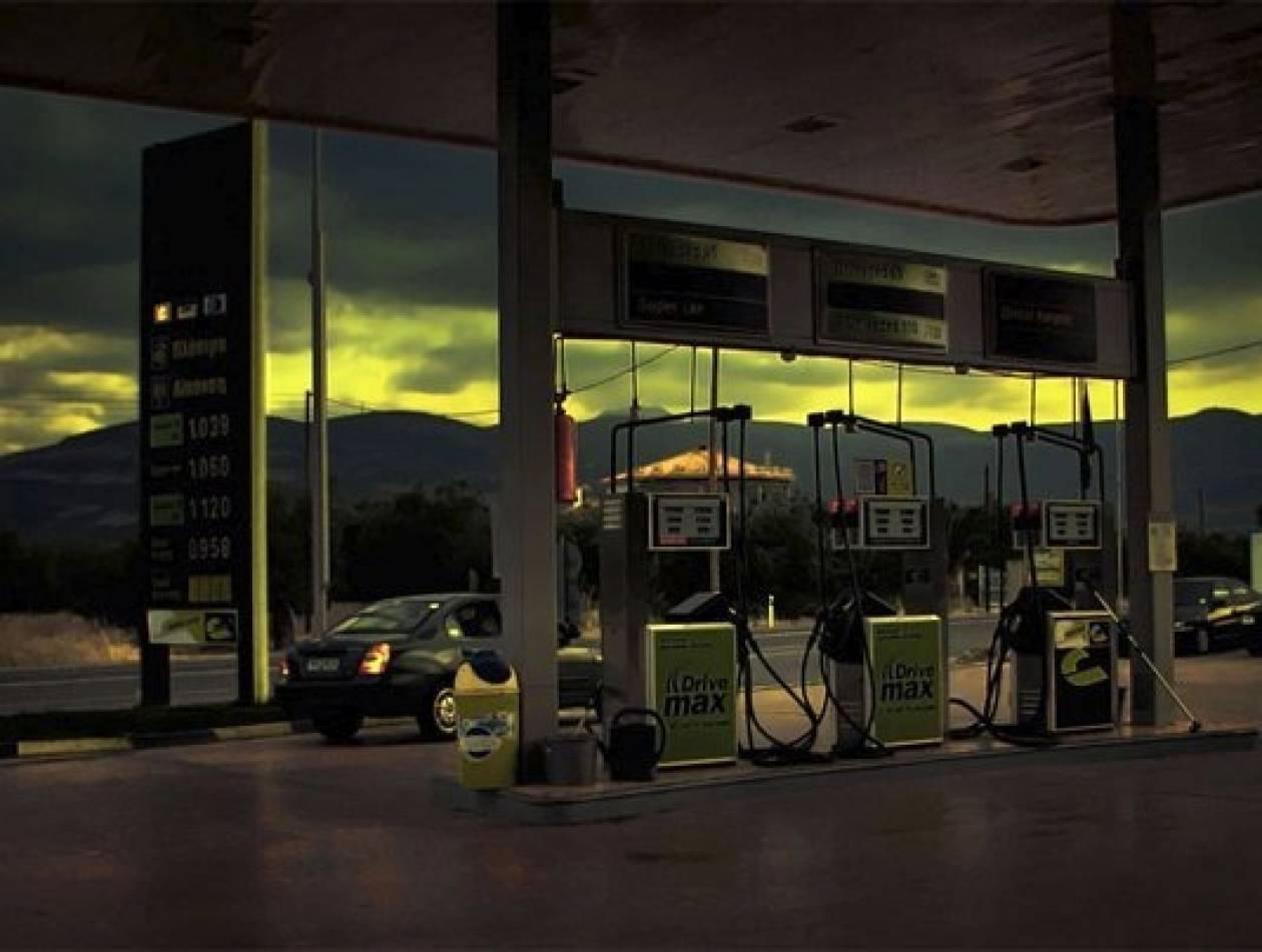 Ληστεία σε βενζινάδικο στη Λαμία