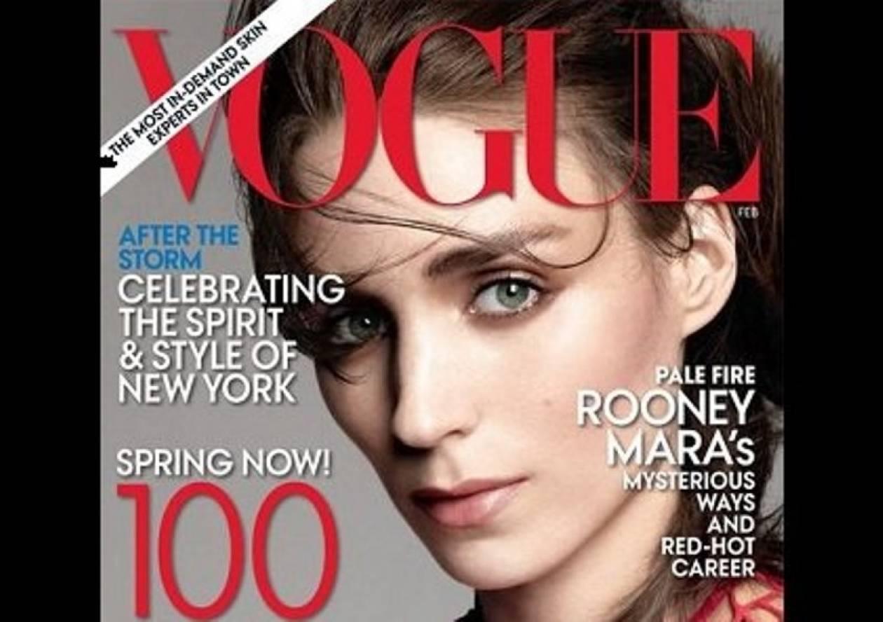 Rooney Mara: Στο εξώφυλλο της αμερικανικής Vogue