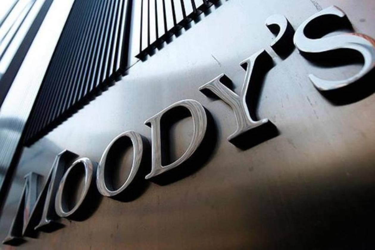 Ο Moody's υποβάθμισε τρεις κυπριακές τράπεζες