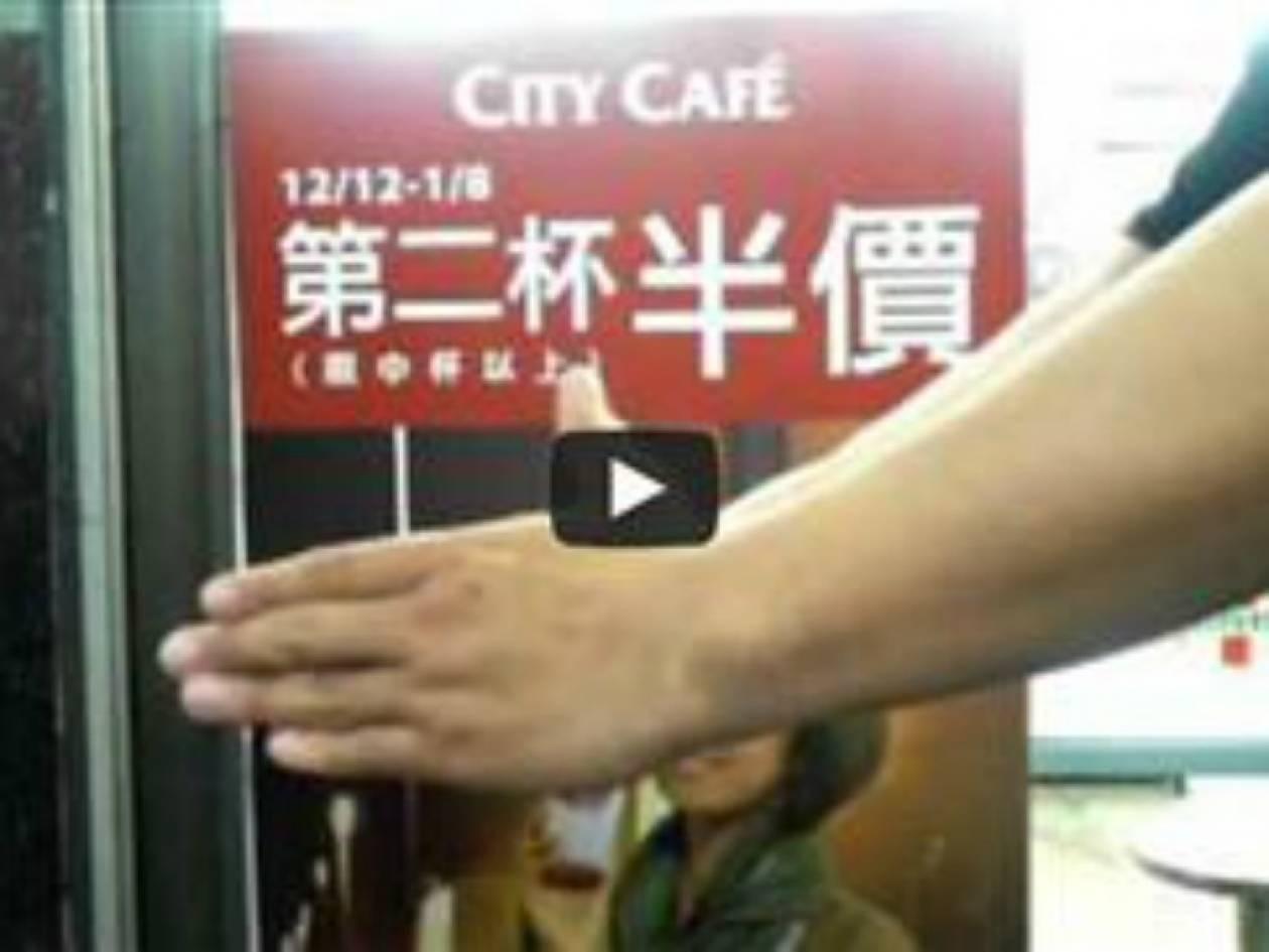 Βίντεο: Το μαγικό τρικ που κάνει εκατ. ανθρώπους να αναρωτιούνται!