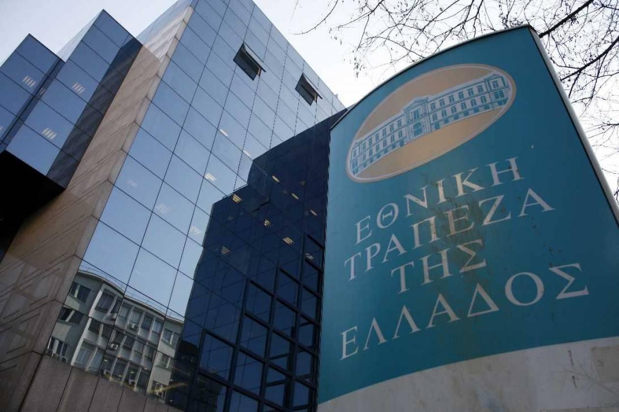 ΕΤΕ: Δεν υπάρχει σχέδιο αποχώρησης από το Χρηματιστήριο Νέας Υόρκης
