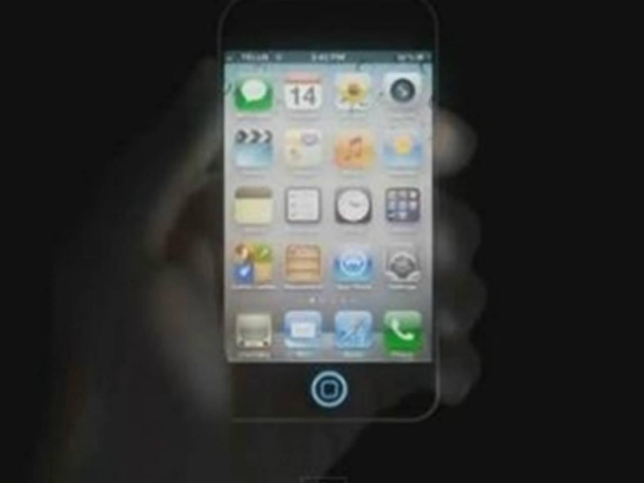 Βίντεο: Πάρτε μια γεύση από το iPhone 6!