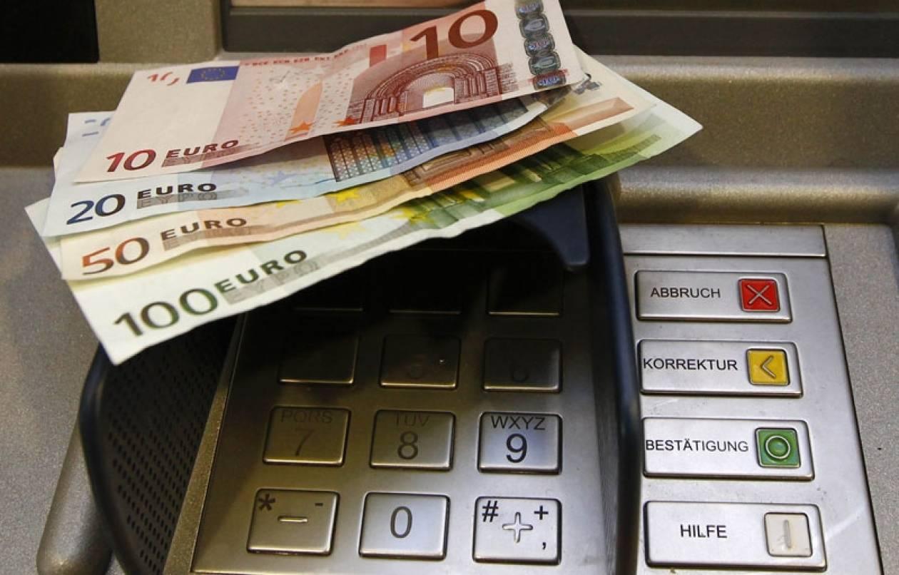 Ειδοποιητήρια για αδρανείς λογαριασμούς