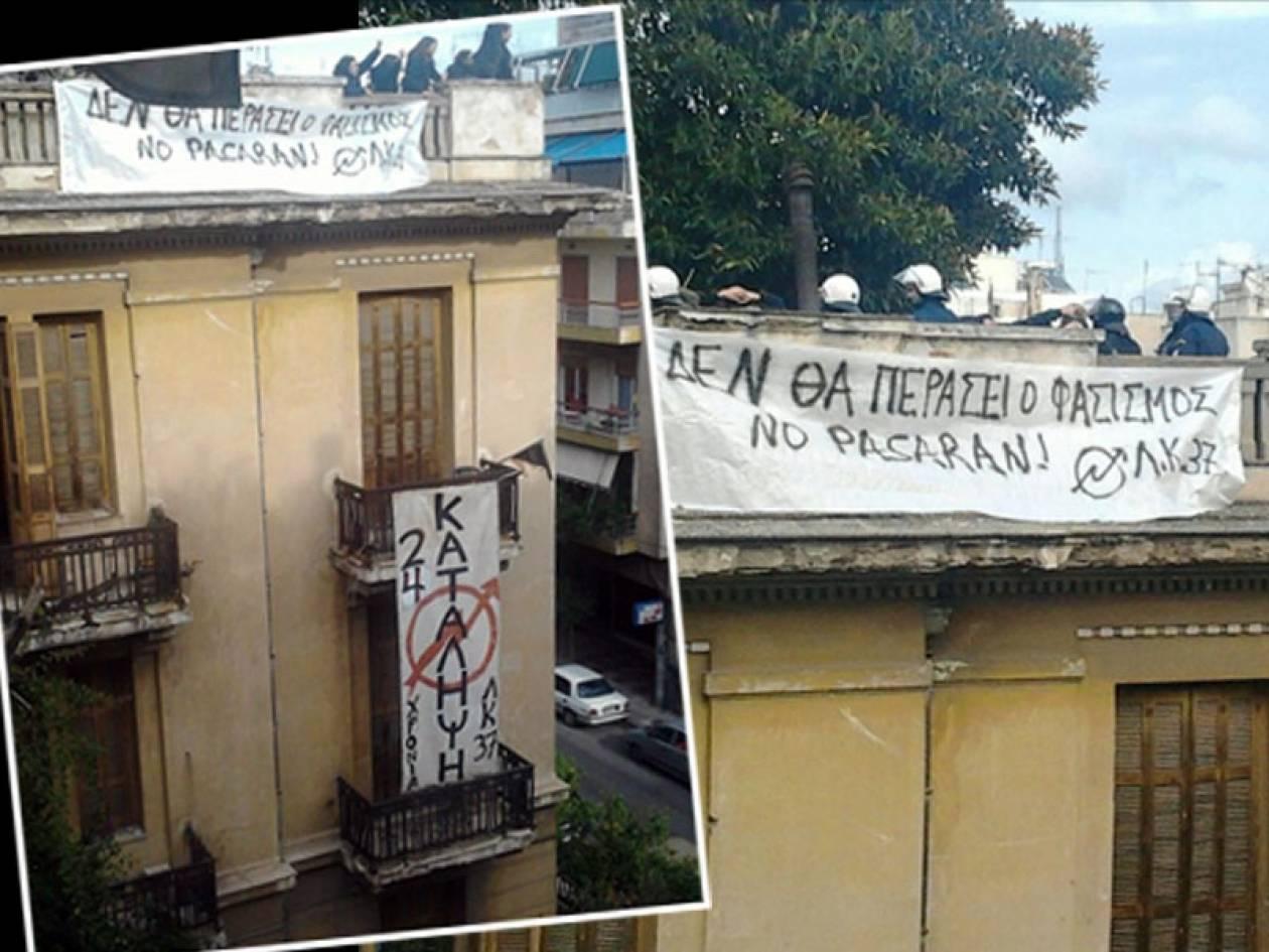 Έφοδος της Αστυνομίας στη βίλα «Λέλα Καραγιάννη»