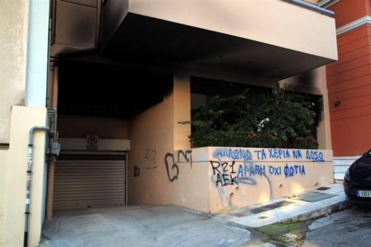 Ανάληψη ευθύνης για την επίθεση στο γραφείο του Κεδίκογλου