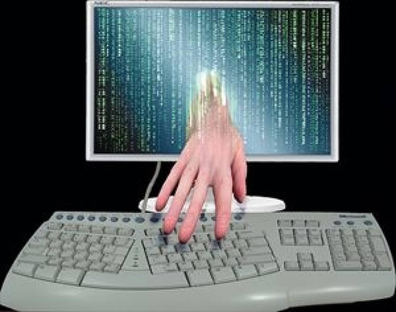 Απίστευτη απάτη μέσω Διαδικτύου στα Χανιά