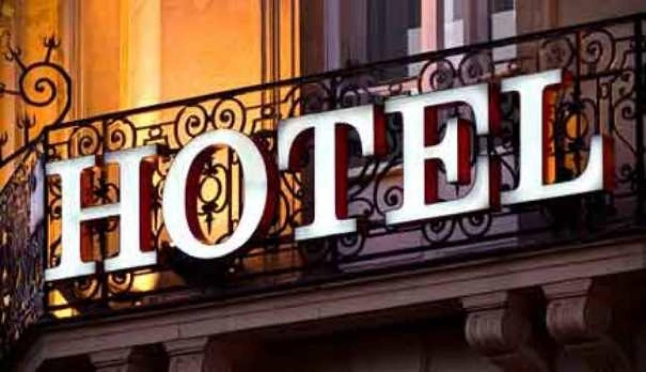 Κρήτη: Έξωση σε παράνομους «ενοίκους» ξενοδοχείου