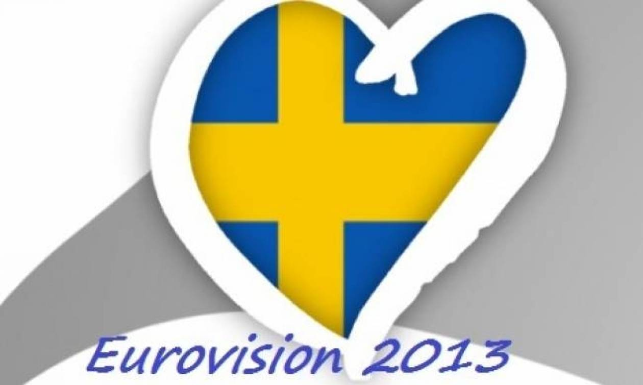 Eurovision 2013: Στις 21 Φλεβάρη ο Ελληνικός τελικός!