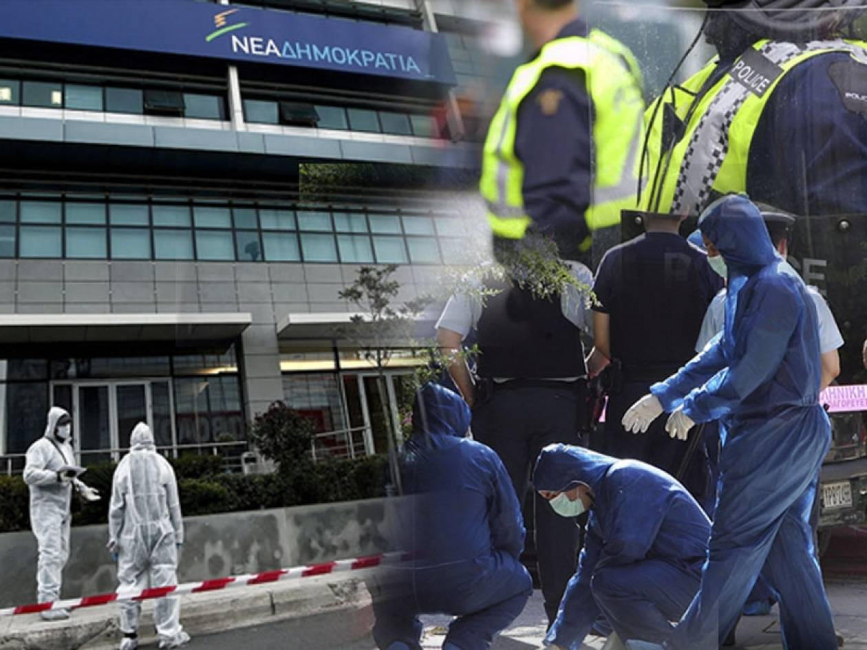 Φόβοι για νέο μεγάλο τρομοκρατικό χτύπημα