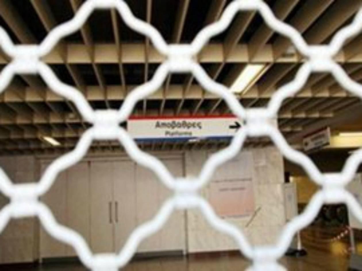Απεργία: Χωρίς Μετρό για 24 ώρες