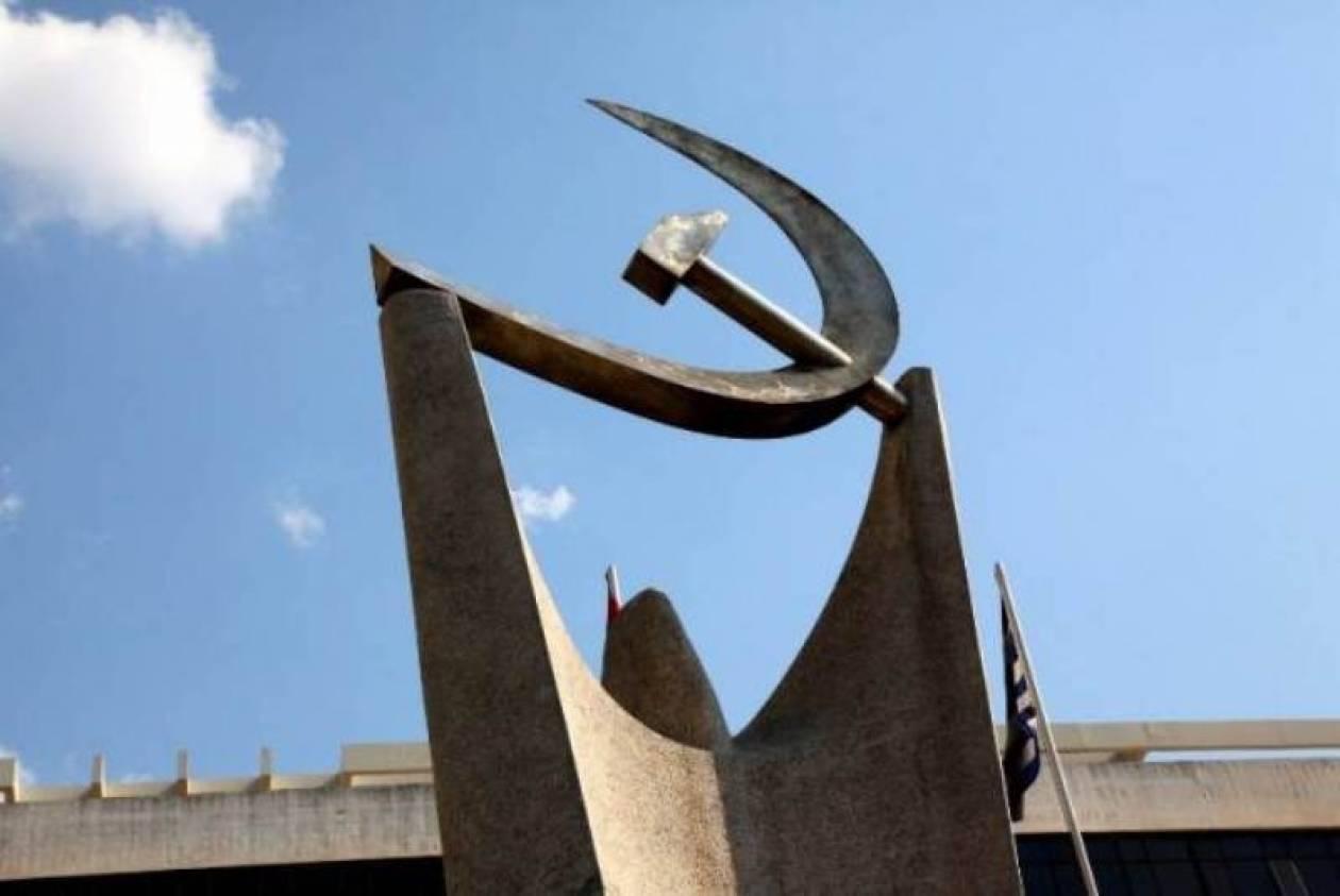 ΚΚΕ: «Κουκούλωμα» αν στηθούν τρεις κάλπες
