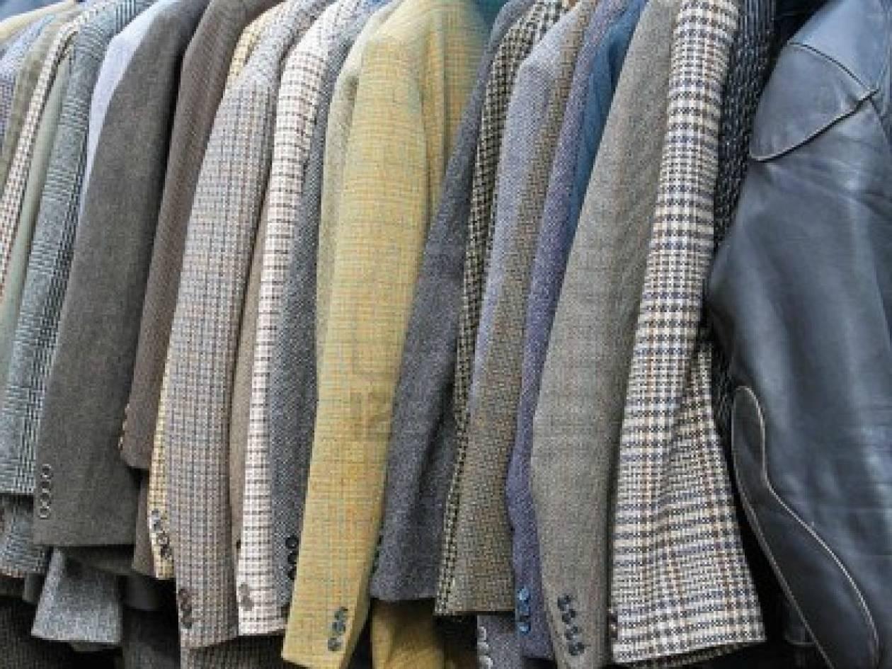 Δείτε πόσο κάνει πιο ακριβό κοστούμι στον κόσμο!