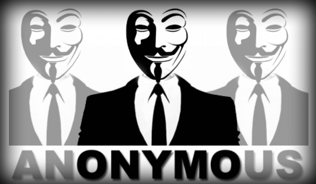 Anonymous: Eπίθεση κατά του MIT Μασαχουσέτης