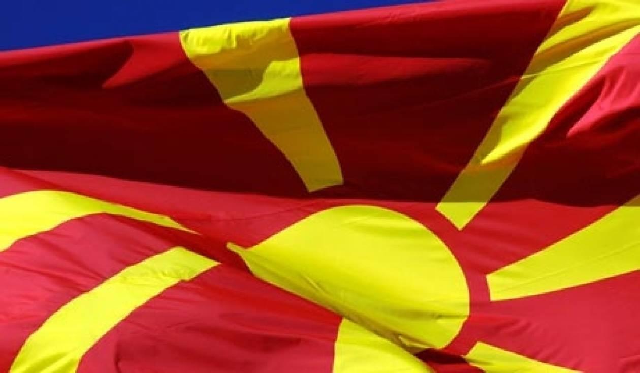 Συνομιλίες Ρωσίας-ΠΓΔΜ στις 30 Ιανουαρίου
