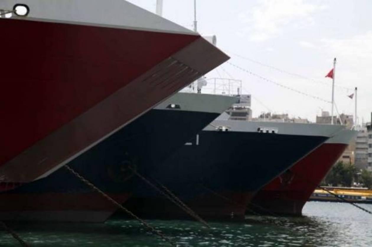 Δείτε σε ποια λιμάνια ισχύει το απαγορευτικό απόπλου
