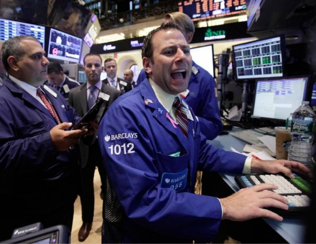 Με μικτά πρόσημα έκλεισε η Wall Street