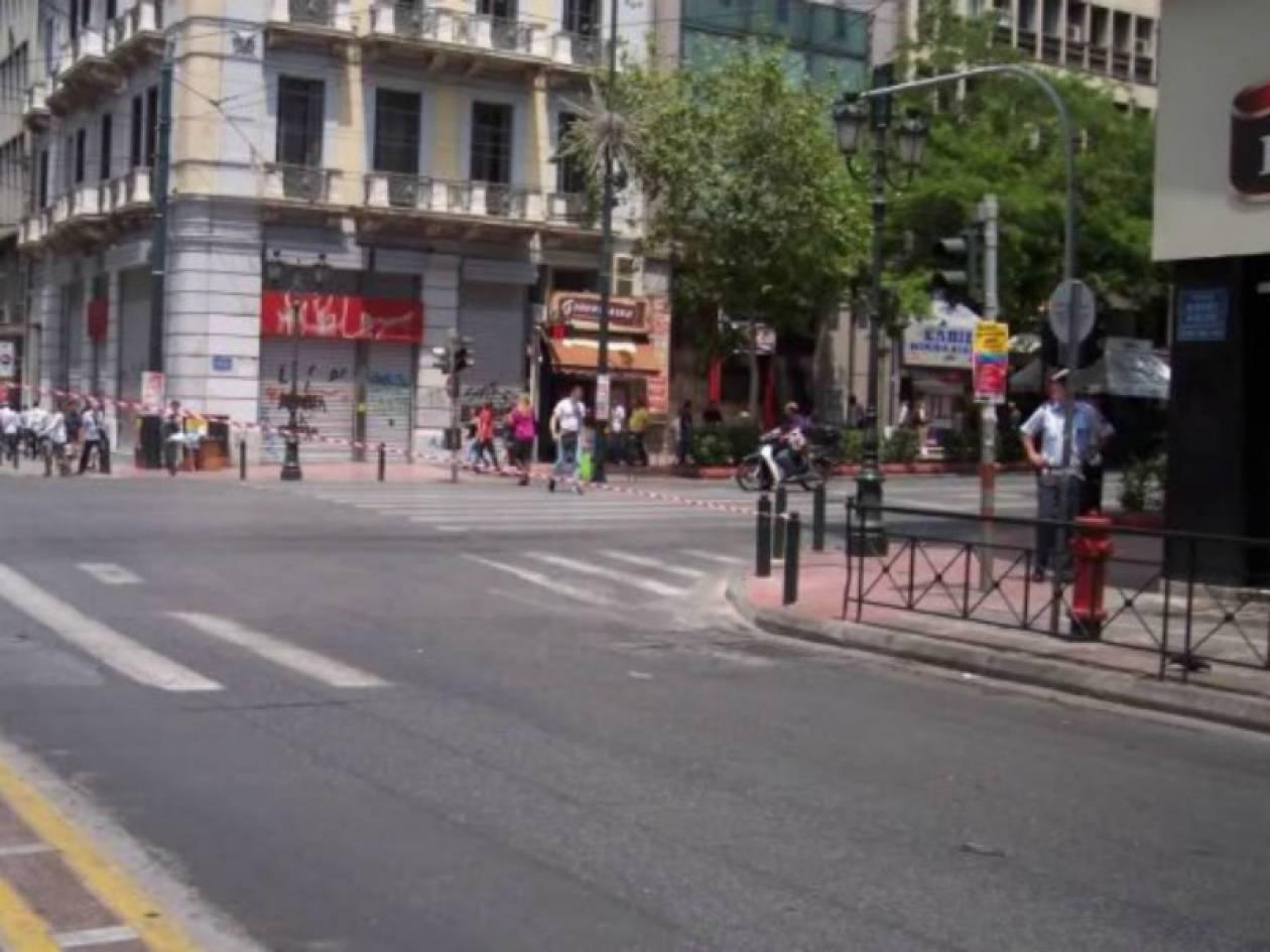 Κυκλοφοριακές ρυθμίσεις στο κέντρο της Αθήνας-Ποιοι δρόμοι θα κλείσουν