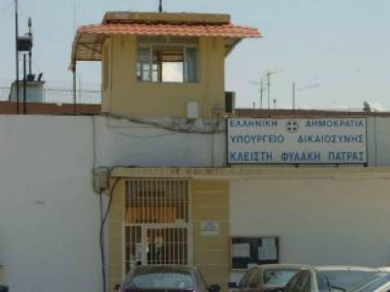Πάτρα: Δείτε πώς σκόπευαν να αποδράσουν από τη φυλακή