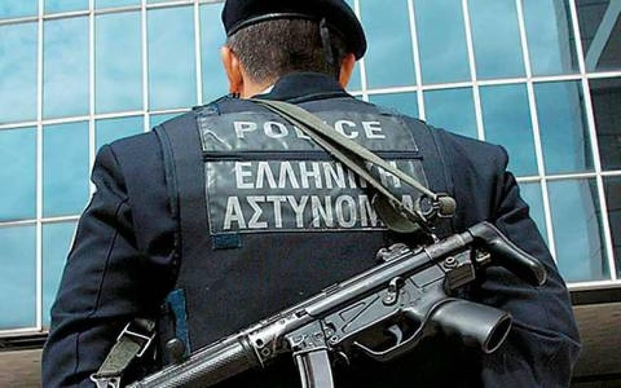 Βόλος: «Ξήλωσαν» όλο το τμήμα δίωξης Ναρκωτικών