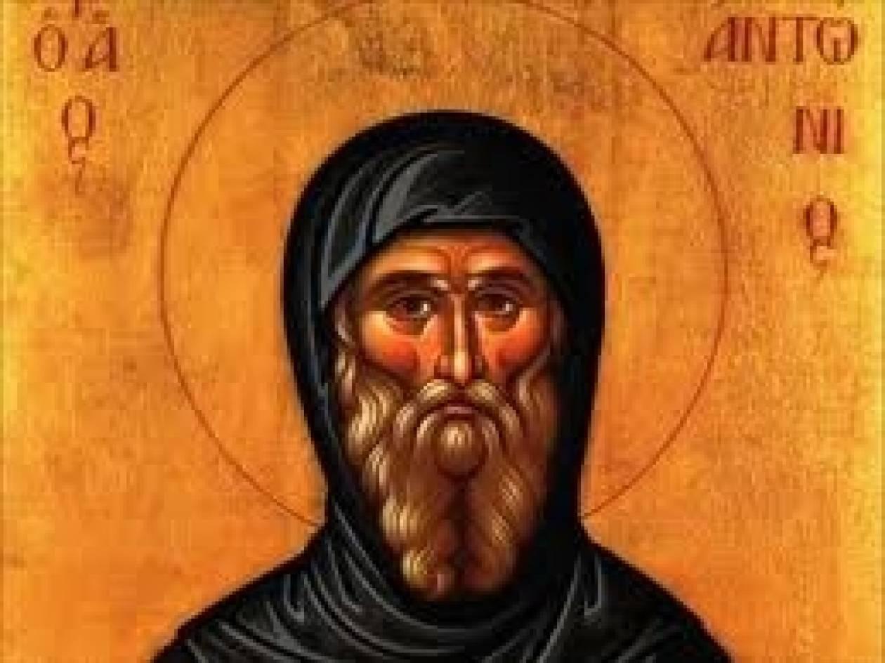Εορτή του Αγ. Αντωνίου