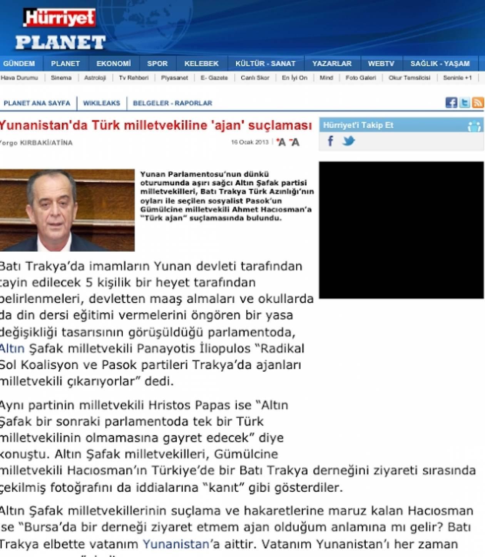 "Hürriyet: «Kατηγορία ""πράκτορα"" σε Τούρκο βουλευτή στην Ελλάδα»"