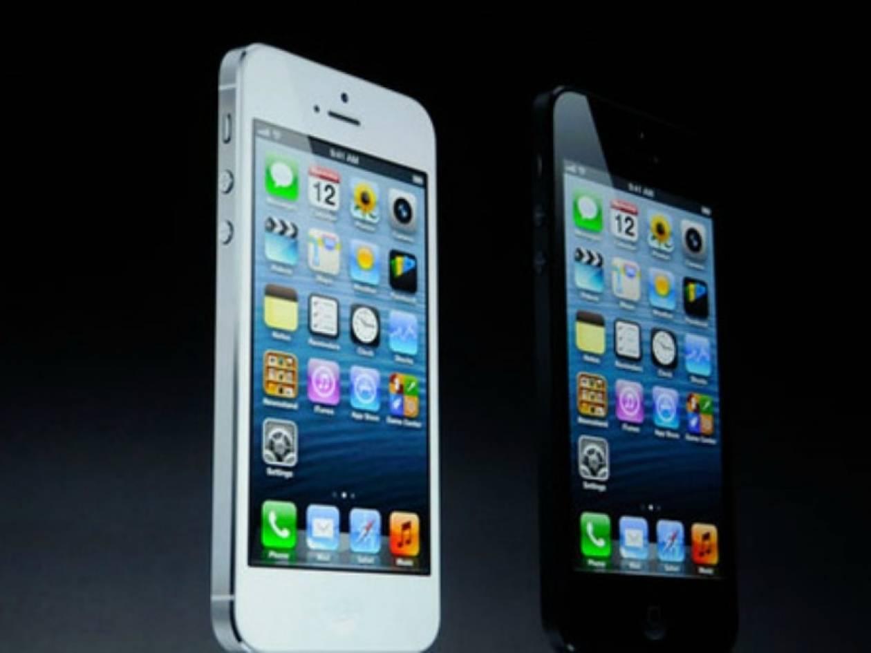 Πρώην CEO της Apple μιλάει για το iPhone των... φτωχών