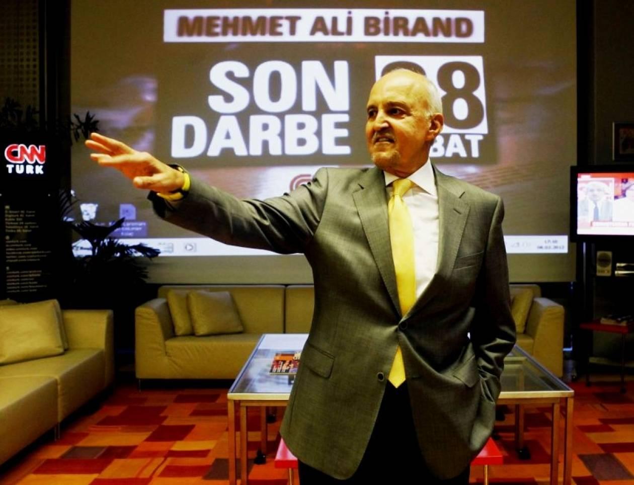 Πέθανε ο Τούρκος δημοσιογράφος Μεχμέτ Αλή Μπιράντ