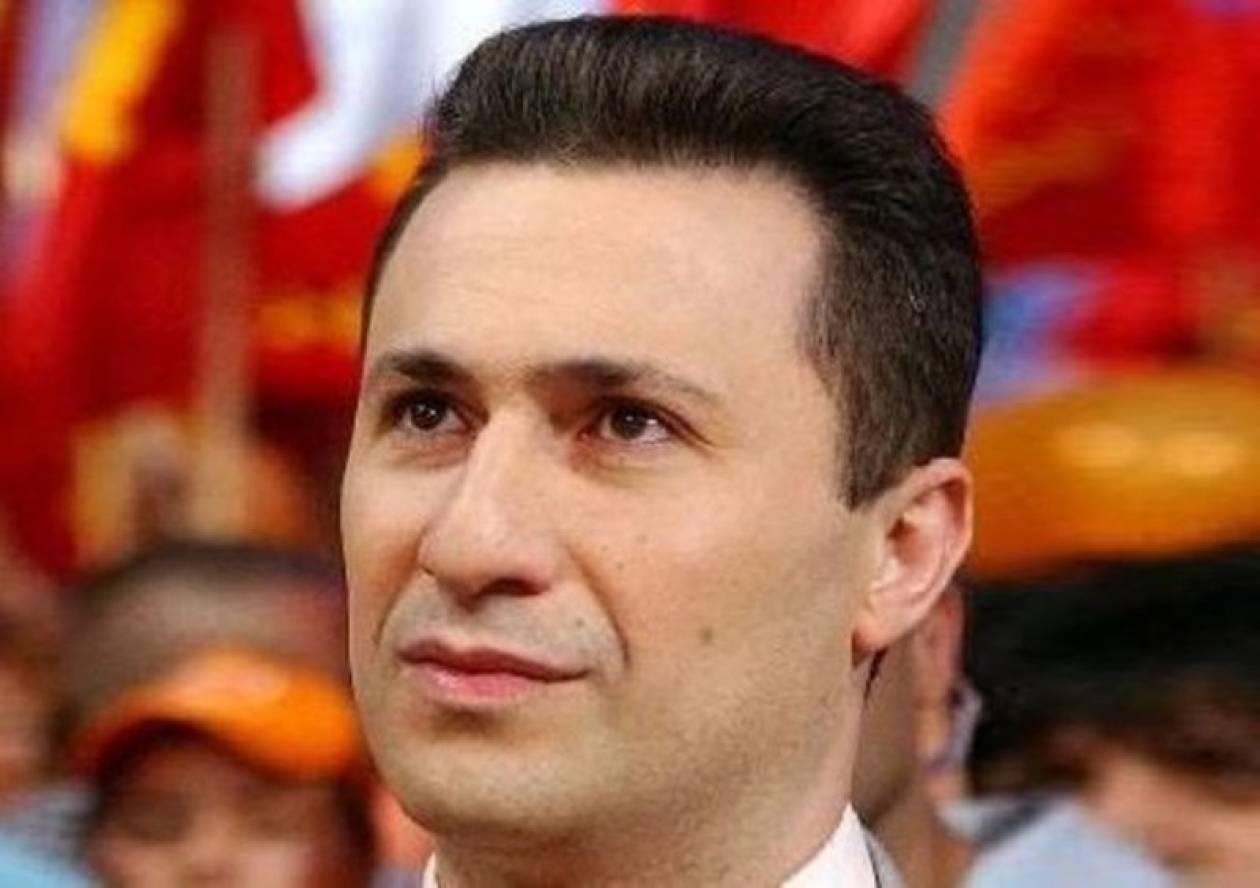 Συνεχίζεται το πολιτικό αδιέξοδο στην ΠΓΔΜ