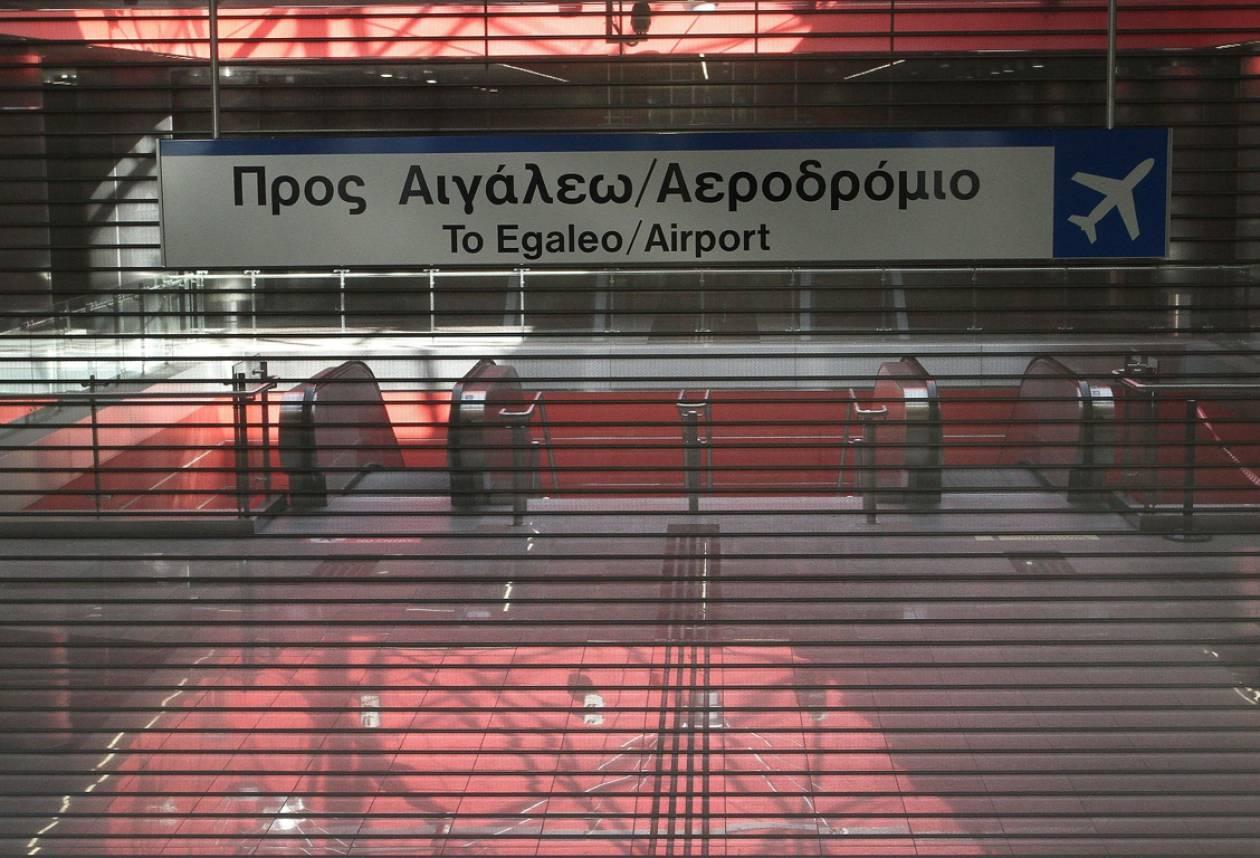 Απεργία και σήμερα στο Μετρό