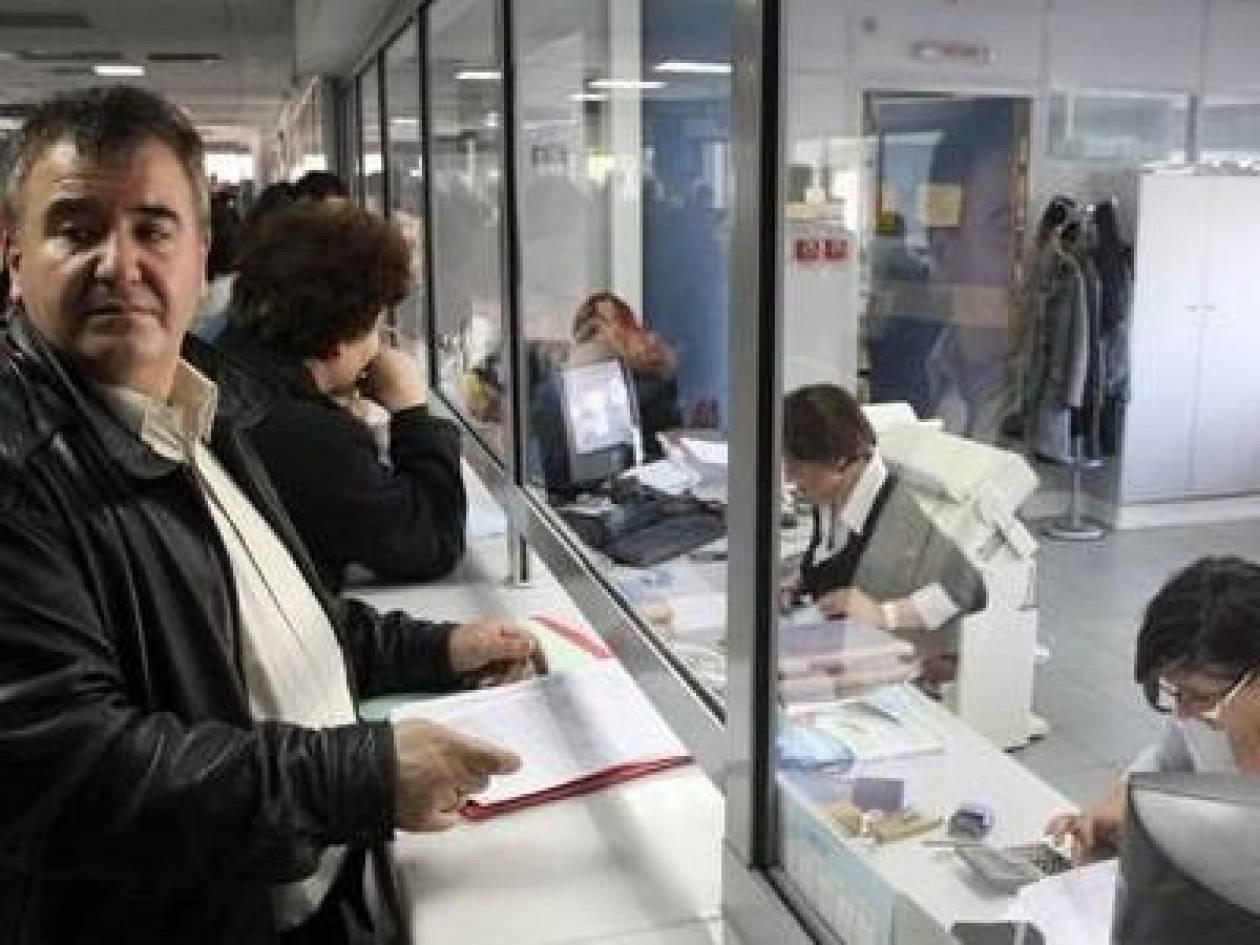 Έρχονται τα Γραφεία Εξυπηρέτησης Φορολογουμένων