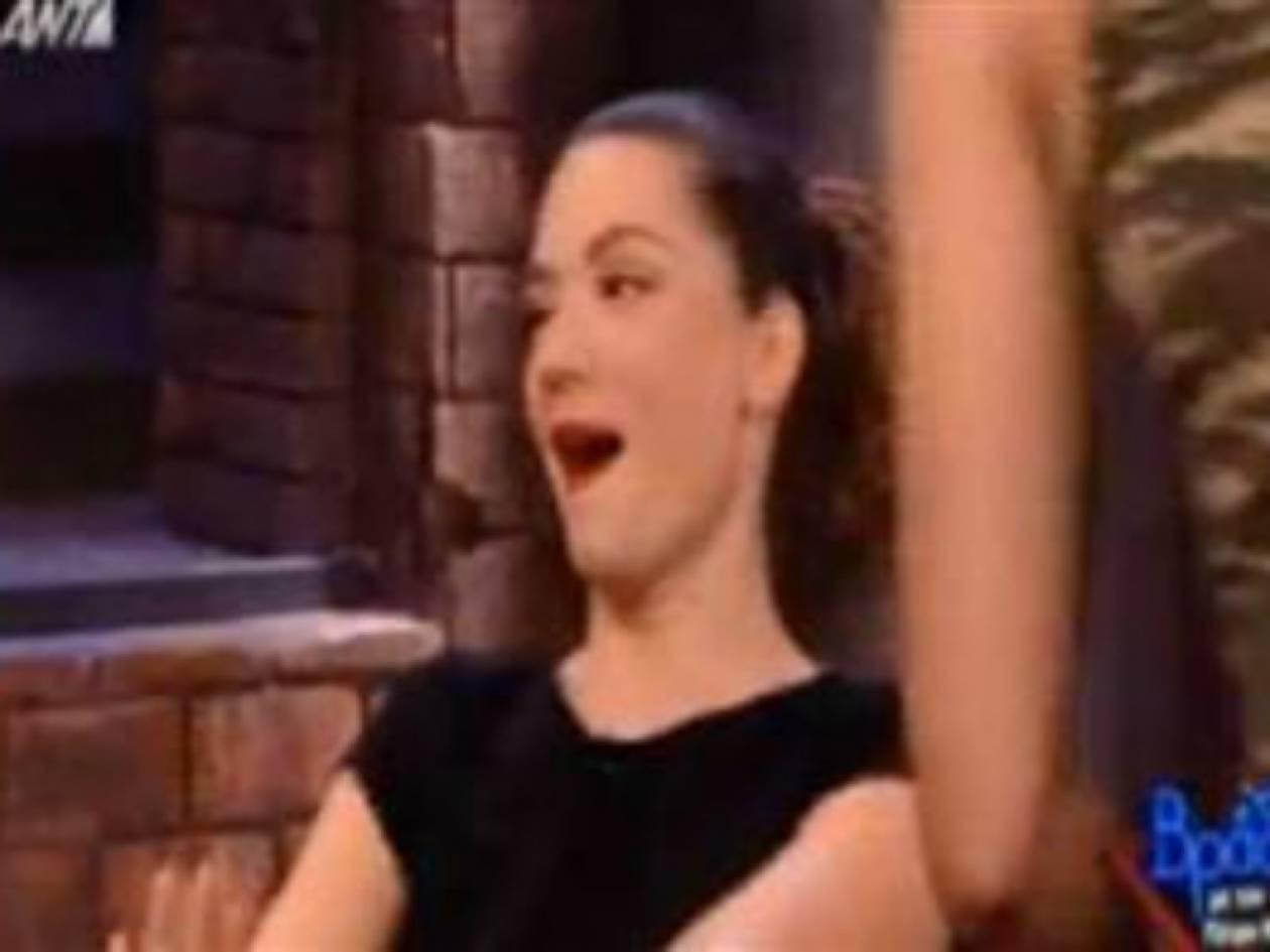 Βίντεο: Η αντίδραση της Λασκαράκη στο στριπτίζ ενός άνδρα