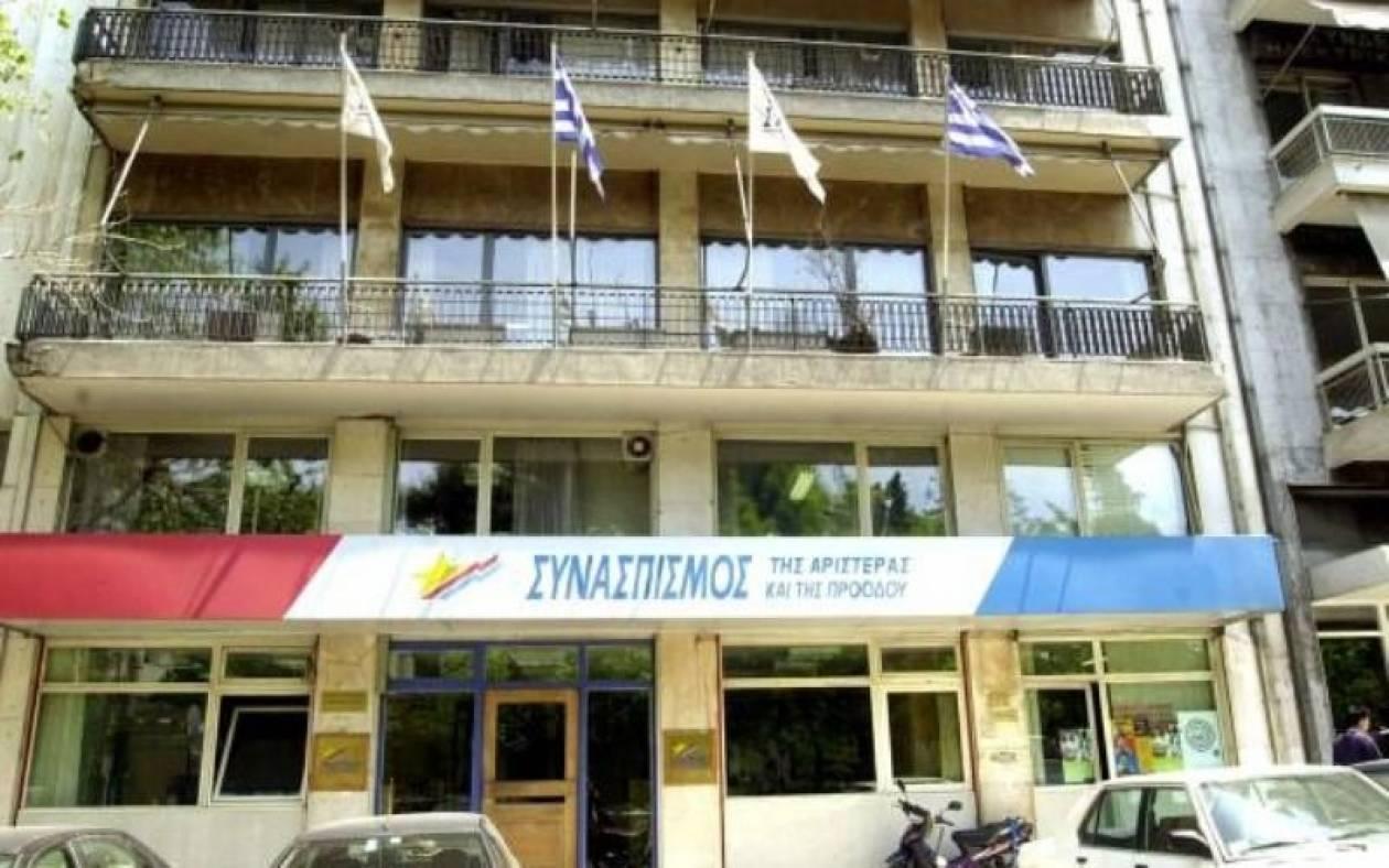 ΣΥΡΙΖΑ: Τα Δημόσια ΜΜΕ δεν είναι ιδιοκτησία της Κυβέρνησης