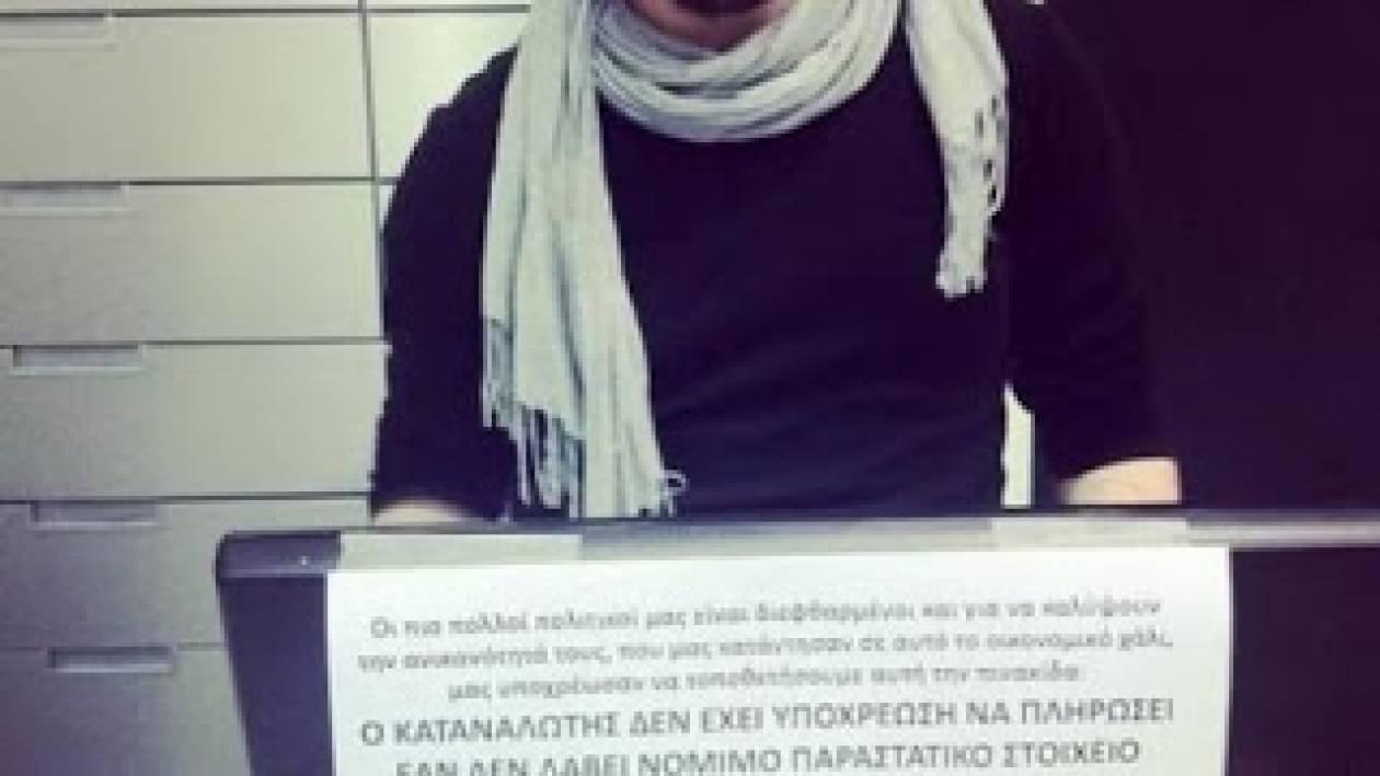 Χαμός στο Διαδίκτυο με την πινακίδα ταμειακής μηχανής ενός Έλληνα!