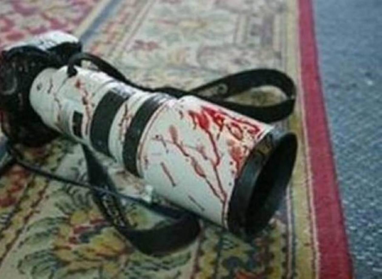 Νεκρός δημοσιογράφος από πυρά ελεύθερου σκοπευτή