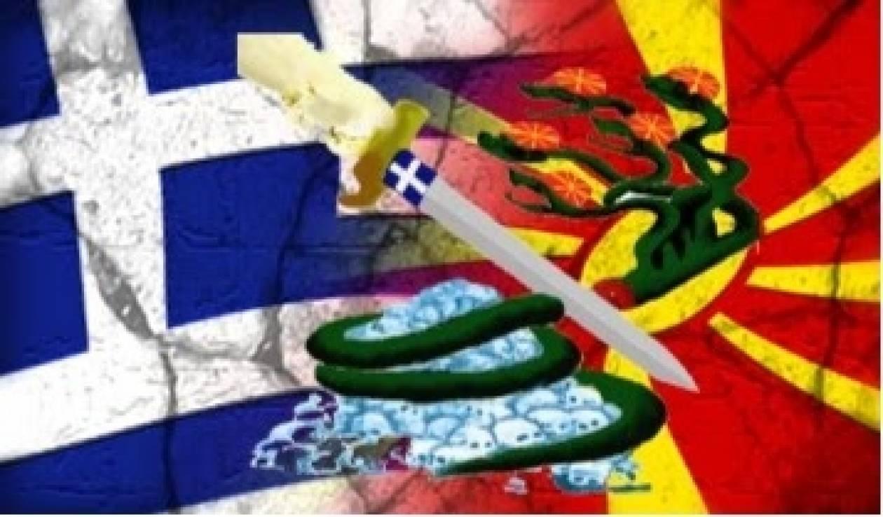 Guardian: Τα Σκόπια η πιο μολυσμένη χώρα στην Ευρώπη!