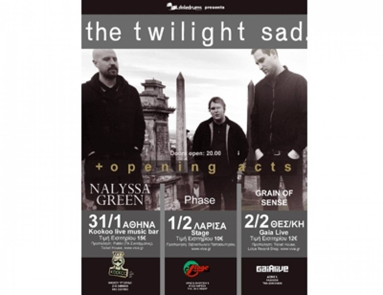 Οι Twilight Sad για τρεις συναυλίες στην Ελλάδα
