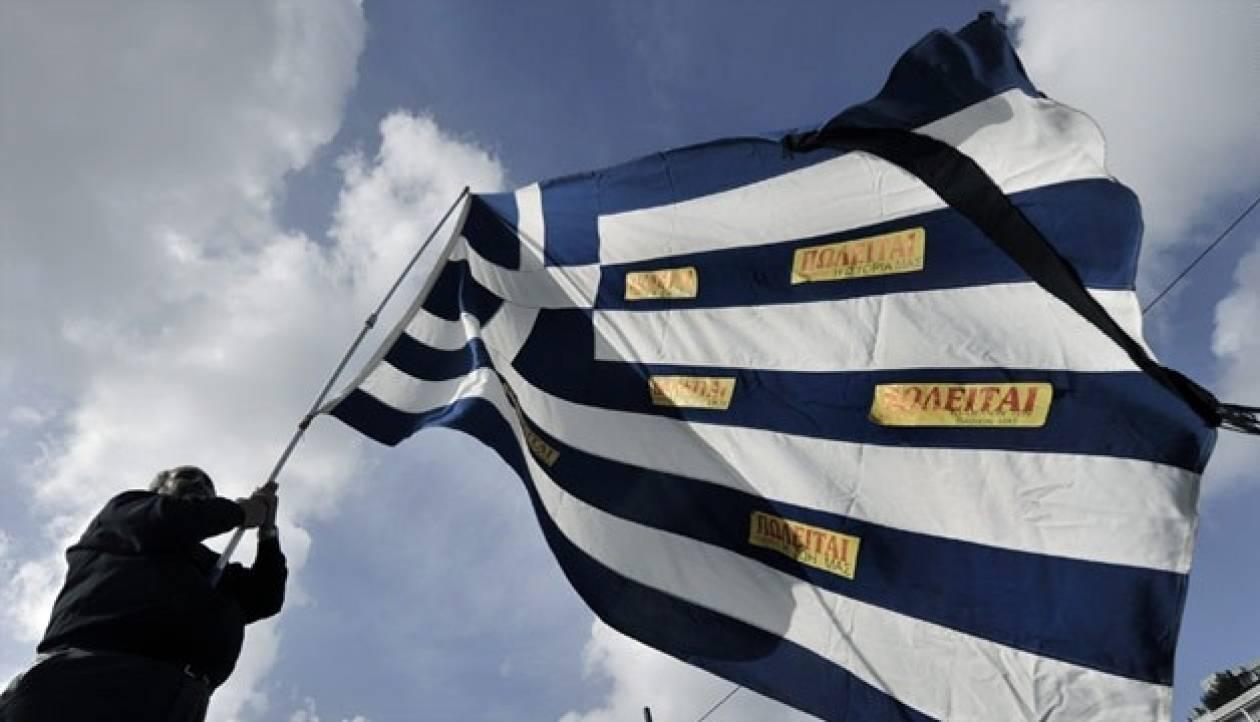 Συνέλαβαν Έλληνες φοιτητές επειδή έσκισαν πανό που ξεφτίλιζε τη χώρα!