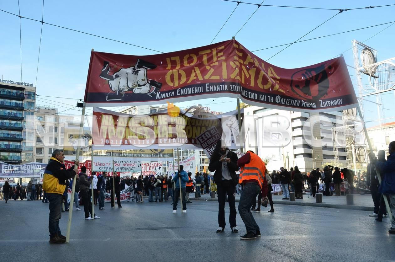 Βίντεο - Φωτορεπορτάζ: Ολοκληρώθηκε  το αντιφασιστικό συλλαλητήριο