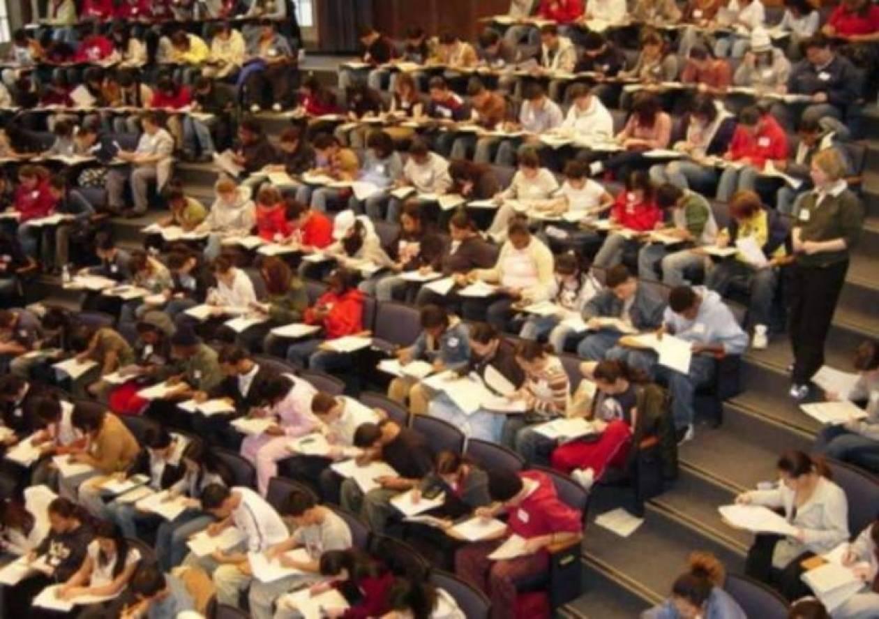 Τι πρέπει να γνωρίζετε για τις μετεγγραφές φοιτητών
