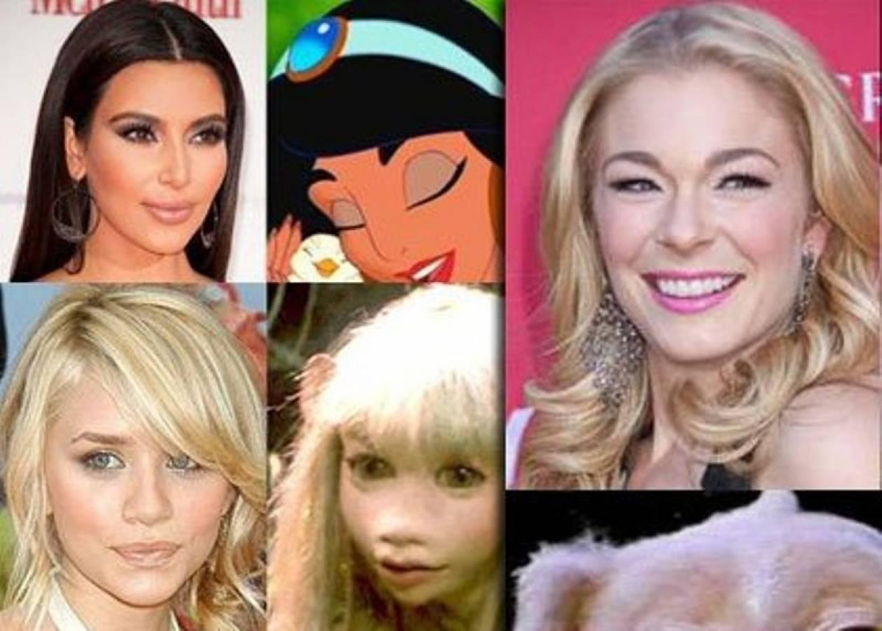 Ποιοι διάσημοι stars μοιάζουν με γνωστούς cartoon ήρωες;